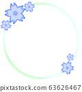 樱花背景(深蓝色) 63626467