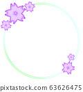 樱花背景(深紫色) 63626475