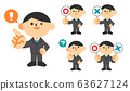 Business Suit Full Body Flat Male Set 63627124