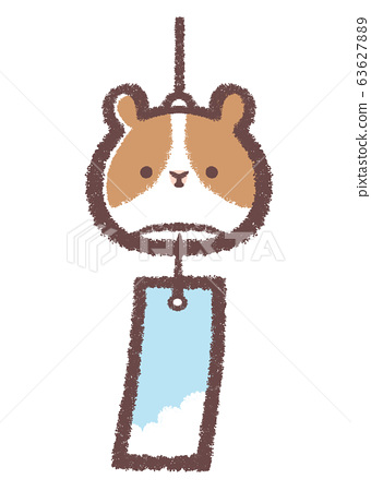 Wind chime guinea pig 63627889