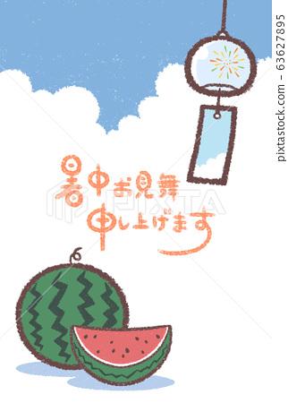 여름 안부 풍경 63627895