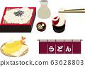 Zaru udon prawn tempura noren 63628803