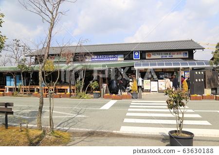 Roadside station Aso (Kumamoto Prefecture) 63630188