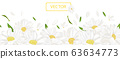 3D realistic chamomile flower. Chamomile isolated on white background. Delicate flower chamomile. Top view. Chamomile close up. Vector illustration. 63634773
