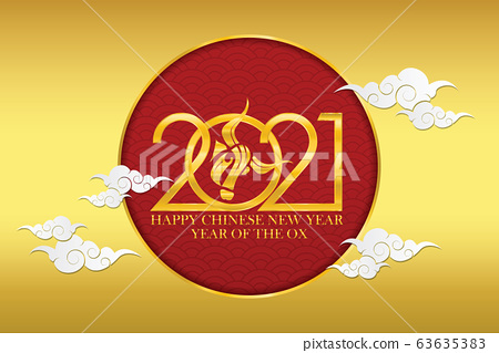 Happy Chinese New Year 2021. The golden bull symbol is in the number 2021 under the golden Chinese pattern frame. 63635383