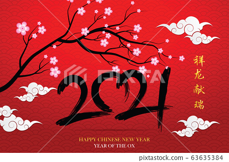 Happy Chinese New Year. Chinese Calligraphy 2021 Everything is going very smoothly and small Chinese wording translation: Chinese calendar for the ox of ox 2021 63635384