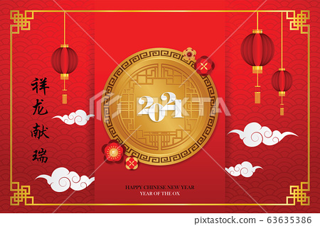 Happy Chinese New Year 2021 in golden Chinese pattern frame Chinese wording translation: Chinese calendar for the ox of ox 2021 63635386