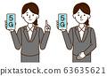 5G description suit woman upper body illustration 63635621