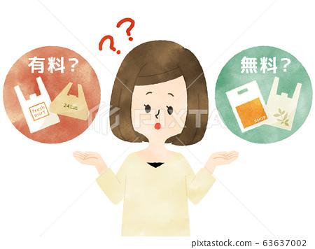 여성 - 플라스틱 비닐 봉투 유료화 - 수채화 63637002