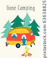 Gone camping greeting card. Yellow camping trailer retro style. Summer travel vacations design with 63638825