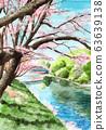 水彩畫的河畔櫻花 63639138