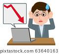 Stock price Sales Down Men Illustration 63640163