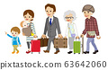 Traveling family-three generations 63642060