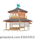 Illustration of Ginkakuji 63643053