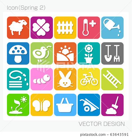 아이콘 봄 (Spring 2) Vector Design 63643591