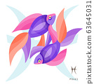 Pisces, fishes, Zodiac sign. Astrological horoscope collection. 63645031