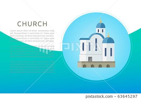 Church banner christian orthodox or catholic church cartoon vector illustration for religion architecture. 63645297