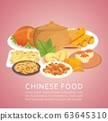 Chinese food oriental street, restaurant or homemade food poster for ethnic menu vector illustration. 63645310
