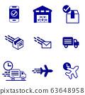 Internet shopping icon set shopping 63648958
