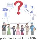 使用智能手機的各種職業的人 63654707