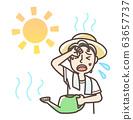 浇水中暑中暑男短袖 63657737