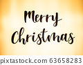 Merry Christmas text decoration burning background text message english 63658283