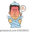 一個穿著睡衣發燒發抖的男人 63659642