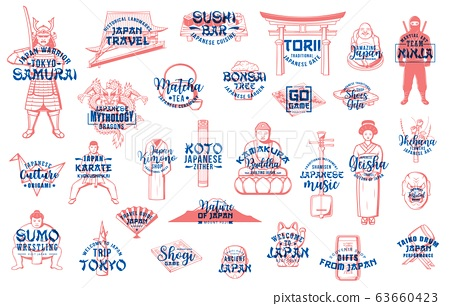 Japan icons of culture, travel, food and sport 63660423