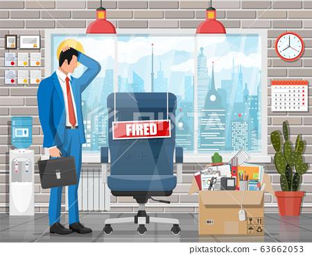 Human resources management concept 63662053