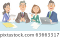 Business team having a meeting 63663317