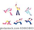 Set of People Running, Sport Run Competition. Athlete Sprinter Runner Sportsmen Male Female Characters Marathon 63663803