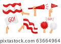 Fan Attributes and Symbols with Flag and Trumpet Vector Set 63664964