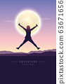 young happy girl jumps silhouette by full moon 63671656