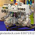 Water Pump Valves 63671912