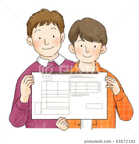 커플 동성 남성 LGBTQ (혼인 신고) 63672192