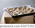 Swedish cardamom buns Kanelbulle 63673362