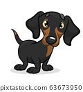 Cute cartoon  funny dog. Vector illustration 63673950