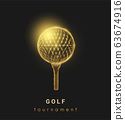 Abstract golf ball. Low polygonal style design. 63674916