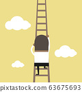 African businessman climbing the ladder to the sky. 63675693