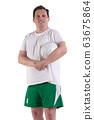 Adult man in sport uniform 63675864