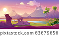 Steaming volcanoes, cartoon volcanic background 63679656