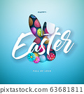 Happy Easter Illustration with Colorful Painted Egg and Rabbit Ears on Blue Background. Holiday Celebration Vector Design with Flower for Greeting Card, Party Invitation or Promo Banner. 63681811