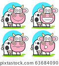 set of isolated cow in the meadow - vector 63684090