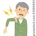 Senior male shoulder pain 63684693