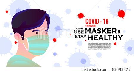 Illustration of a man using masker for attack Coronavirus covid-19 63693527