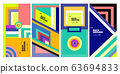 Vector colorful geometric retro color background for poster and banner 63694833