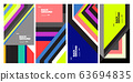 Vector colorful geometric retro color background for poster and banner 63694835
