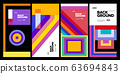 Vector colorful geometric retro color background for poster and banner 63694843