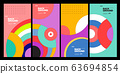 Vector colorful geometric retro color background for poster and banner 63694854