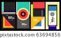 Vector colorful geometric retro color background for poster and banner 63694856